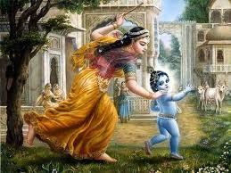 Krishna Running...